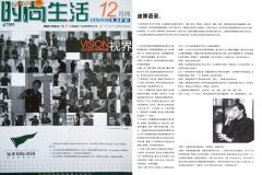 01-Nanchang-318k