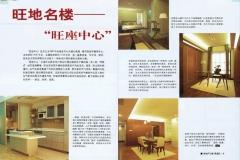 04-WangZuo2-191k