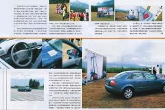11-Lijiang2-281k