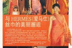 12-Hermes-404k
