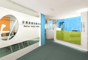 // Honiton Energy Office @ Beijing