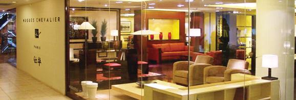 // Hugues Chevalier Flagship Store @ Beijing